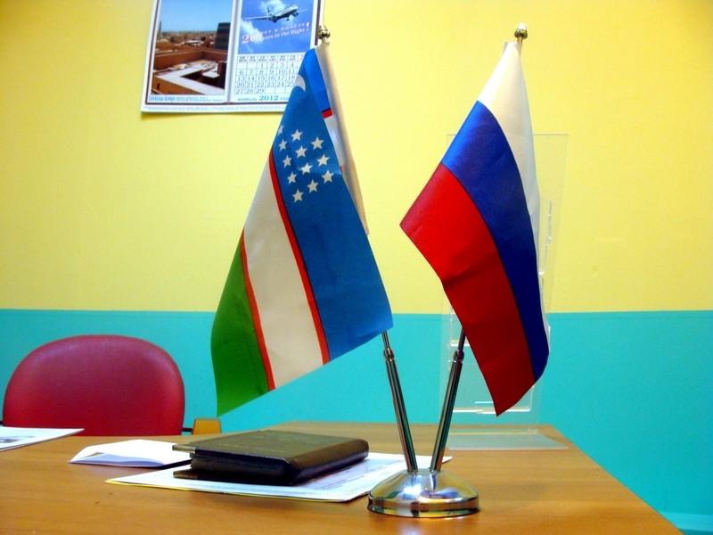 Узбекско-российская рабочая группа изучает историю двух стран