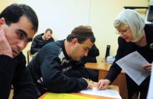 Экзамен по русскому языку - сидя на диване