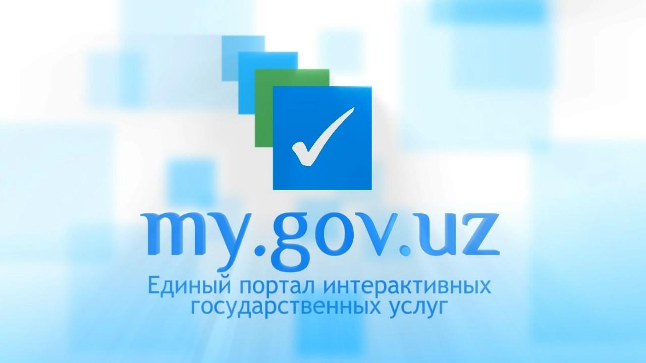 В Ташкенте проходит семинар-тренинг по внедрению электронного правительства в Узбекистане