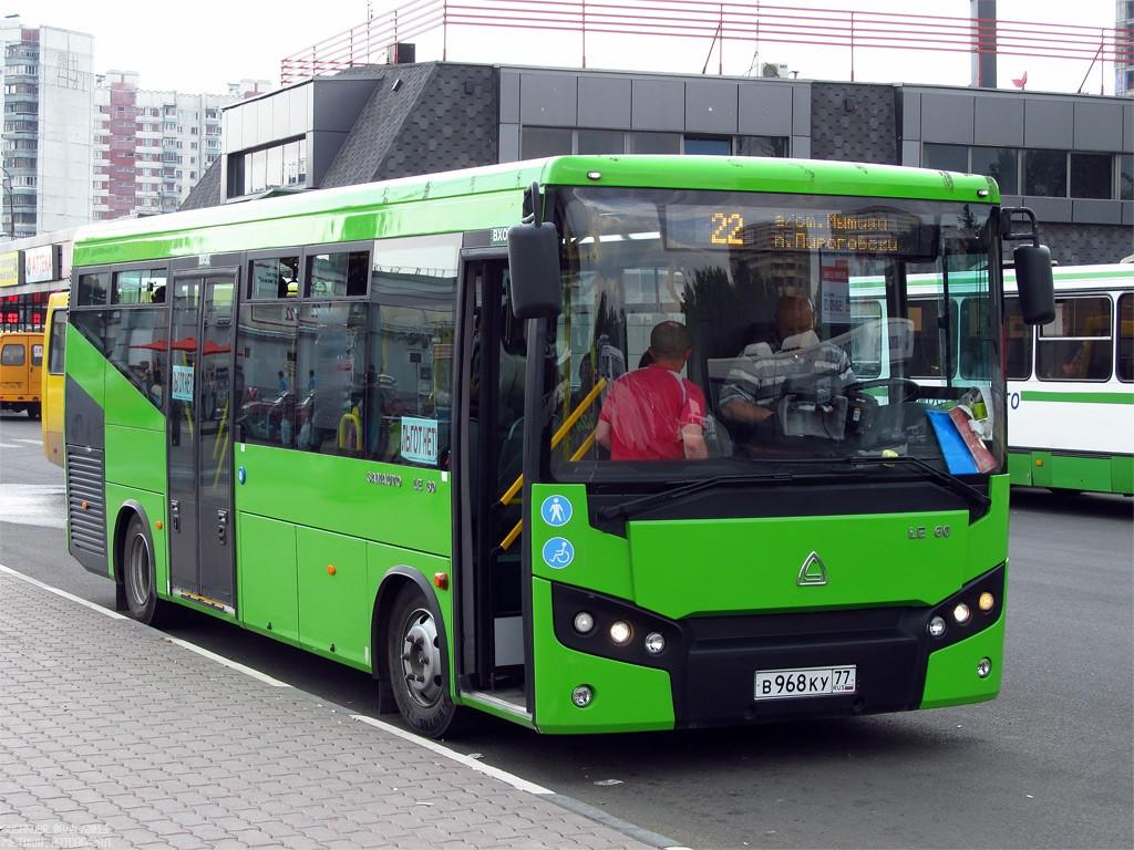 Презентован новый автобус
