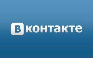 Алишер Усманов получит полный контроль над соцсетью «ВКонтакте»