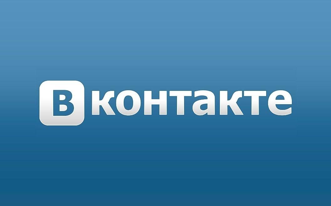 Алишер Усмонов «ВКонтакте» ижтимоий тармоғи устидан тўлиқ назоратга эга бўлади