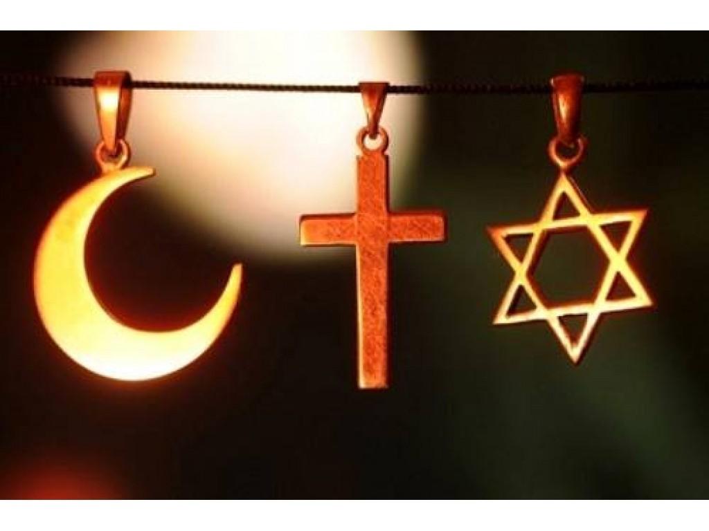 Свобода религии ограничивается лишь свободами граждан