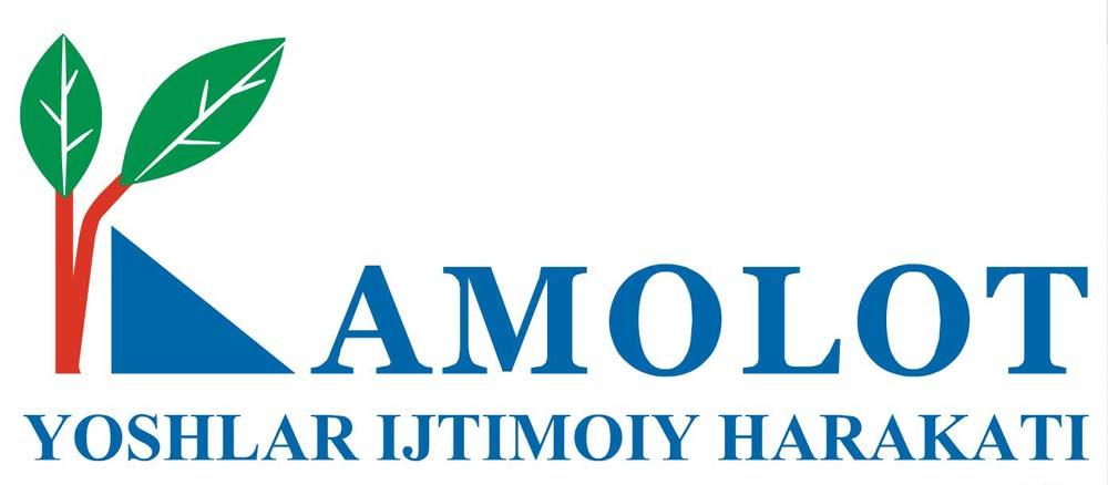 Льготные ипотечные кредиты от «Камолот»