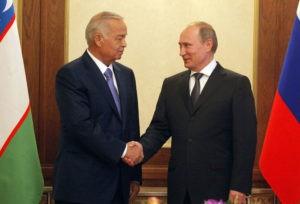 Путин: в России рассчитывают на развитие и укрепление отношений с Узбекистаном