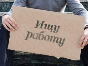 Официальный уровень безработицы в Узбекистане вырос на 10%