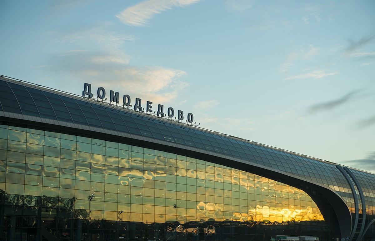 Гражданин Узбекистана покончил с собой в аэропорту «Домодедово»