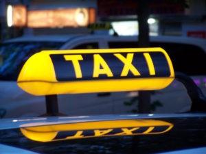 Такси вызывали?