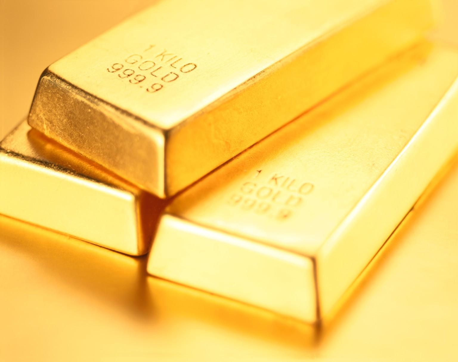 Золота Ахата