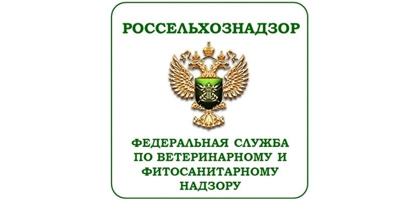 Россия не пустила на Украину груз из Узбекистана
