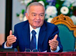 Ислам Каримов наградил 98 работников сферы образования