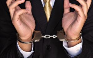 Арестовано таможенное руководство столичного региона