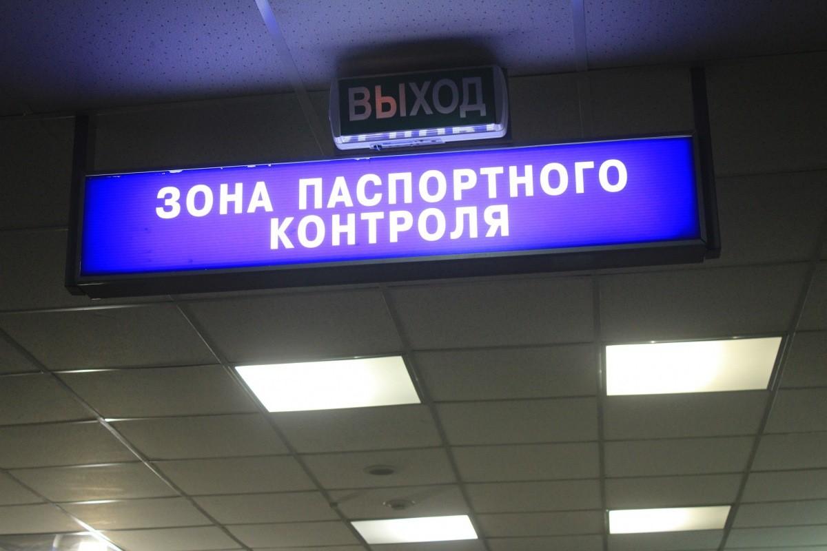 Кыргызстанцев будут впускать в Узбекистан по паспортам нового образца