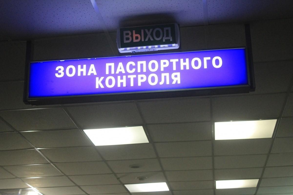 Қирғизистонликлар Ўзбекистонга янги намунадаги паспорт бўйича қўйилади