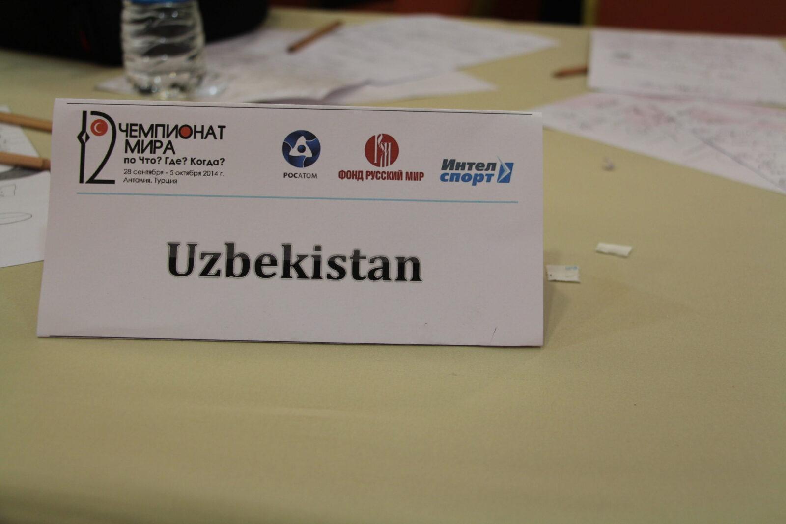 Узбекистанцы на чемпионате мира по игре «Что? Где? Когда?»
