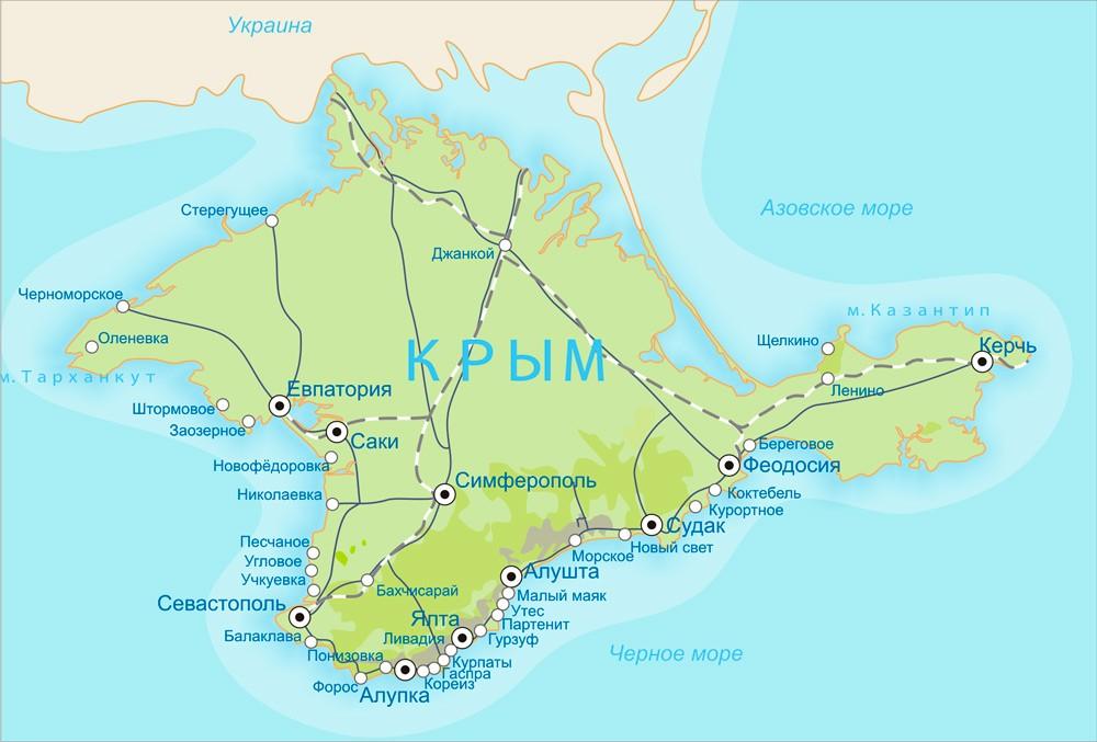 Украина объявила Крым оккупированной территорией
