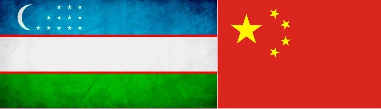 Прокуратуры Узбекистана и Китая - впереди два года сотрудничества