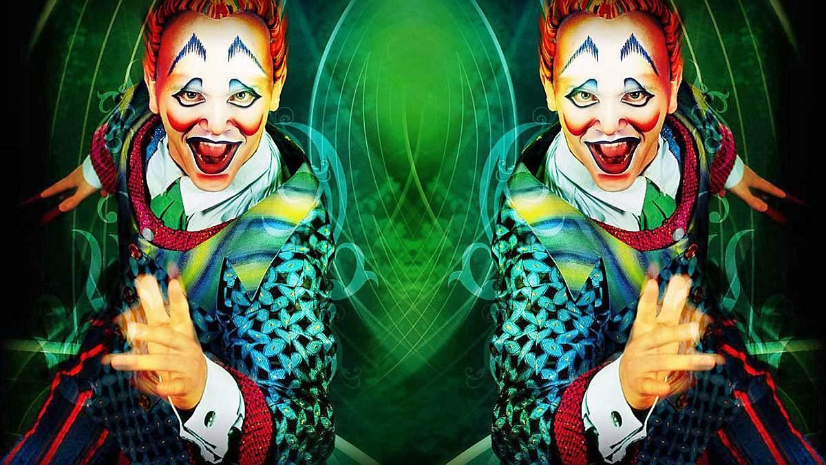 Цирк — искусство без границ