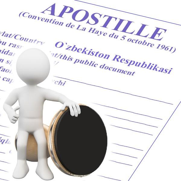 Апостилирование документов – теперь не выходя из дома