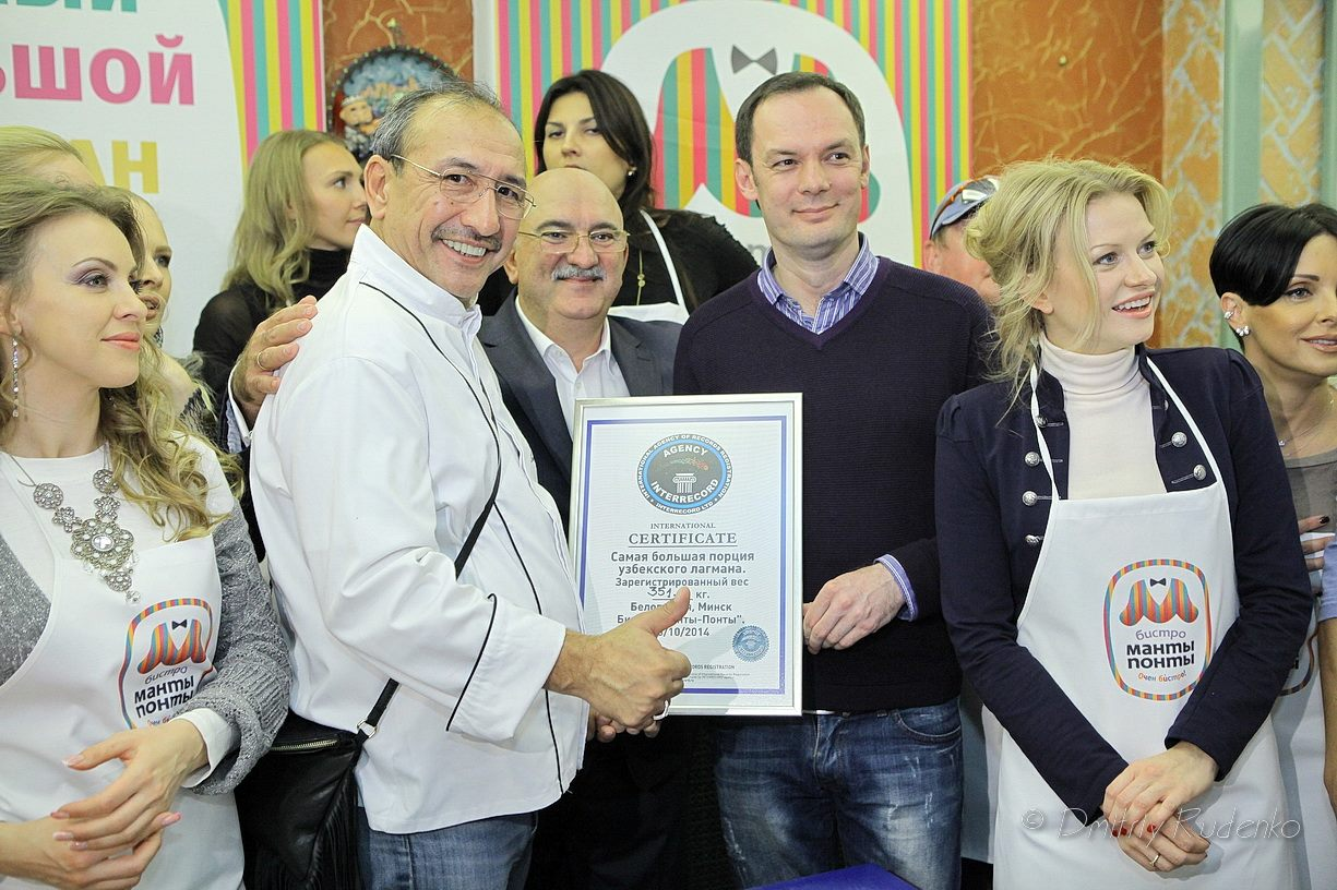 Хаким Ганиев попал в книгу рекордов Интеррекордс