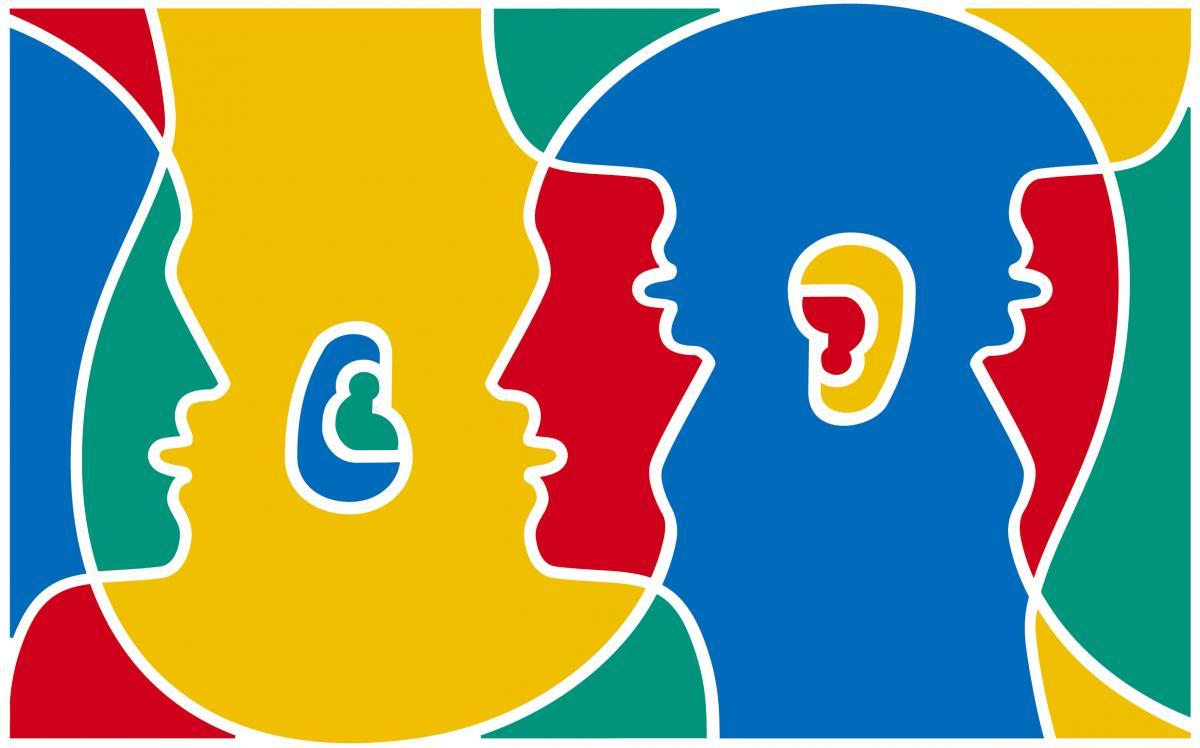 День государственного языка