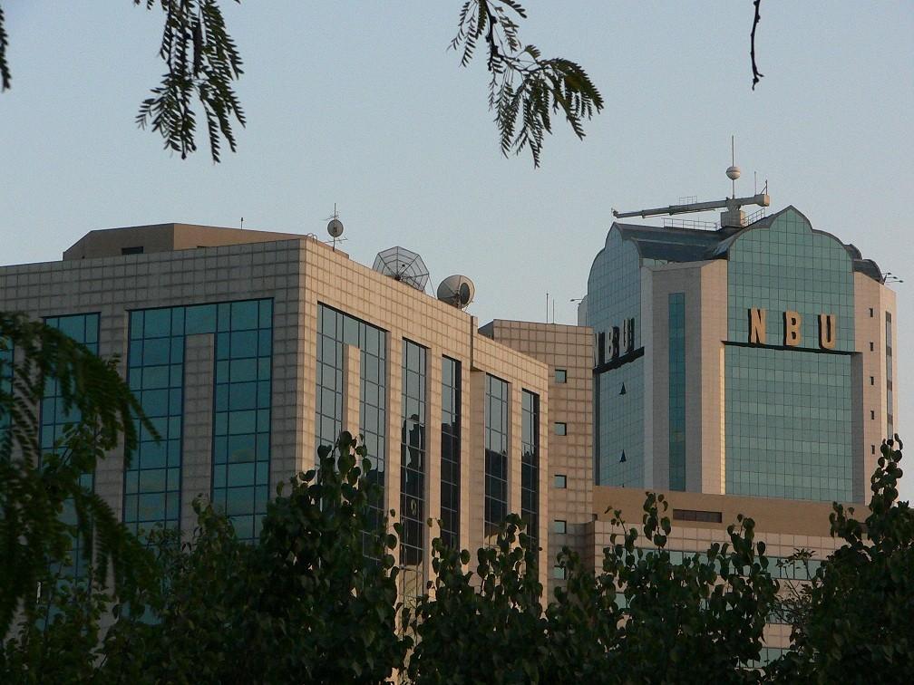 ВВП Узбекистана вырос на 7.5%