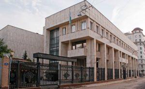 Акмаль Камалов отбыл послом в Москву