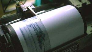 В ближайшие годы возможны сильные землятрясения