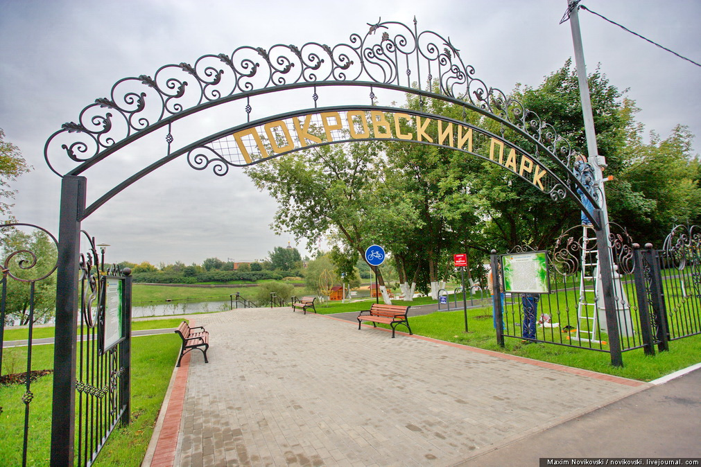 Культура и традиции Узбекистана в Москве