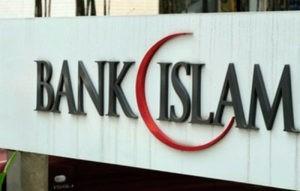 Сельские дома на деньги Исламского банка