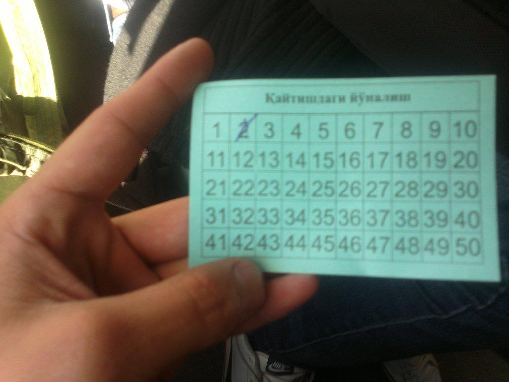 Cледующая акция обследования пассажиропотока в Ташкенте пройдет 27 апреля