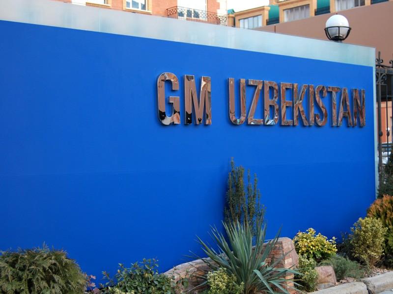 General Motors Uzbekistan планирует выпустить в 2014 году 250 000 автомобилей