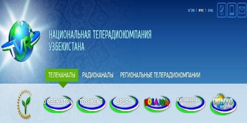 Ўзбекистон миллий телерадиокомпанияси негизида «Маҳалла» телеканали очилади