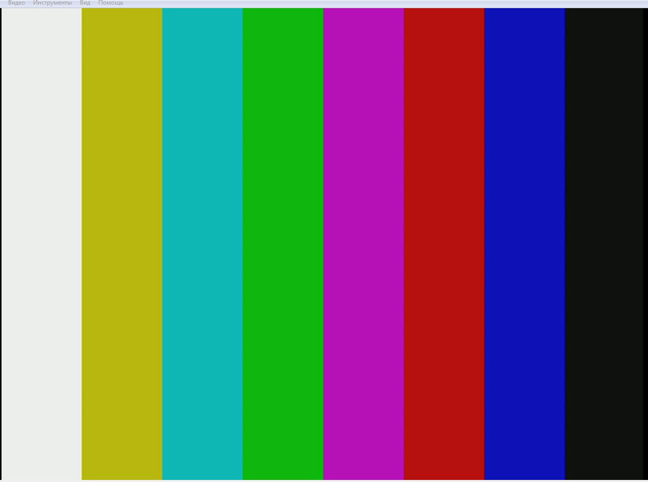 В Узбекистане появился новый телеканал