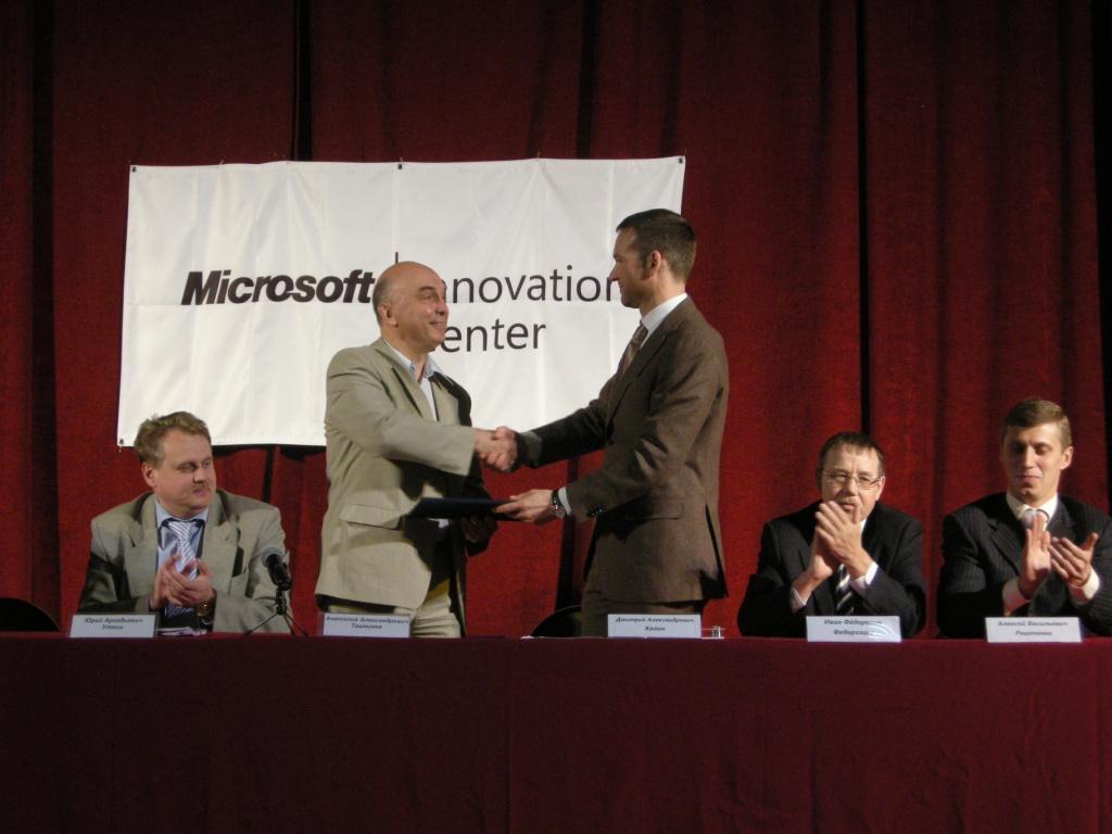 «День инноваций Microsoft» в Узбекистане