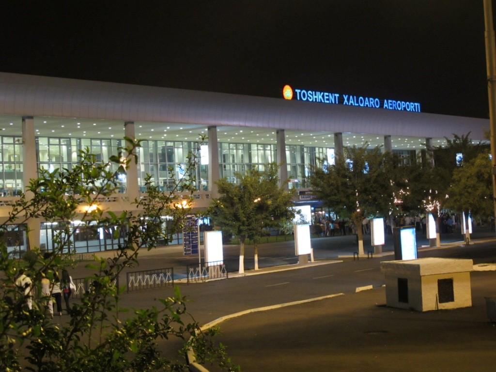Ташкентский аэропорт улучшает свою деятельность