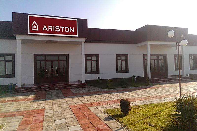 ARISTON THERMO-UTG: отопление и горячая вода всегда. Часть вторая