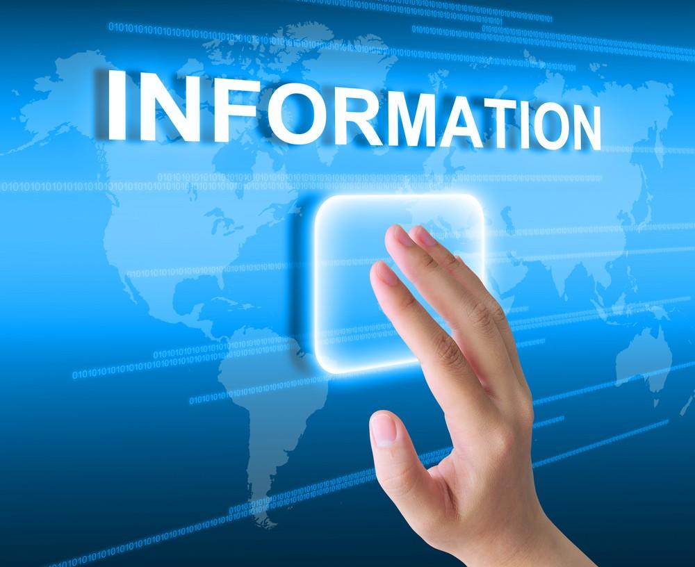 Кто владеет информацией — тот владеет миром