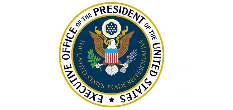 Узбекистан остается в надзорном списке США по интеллектуальной собственности