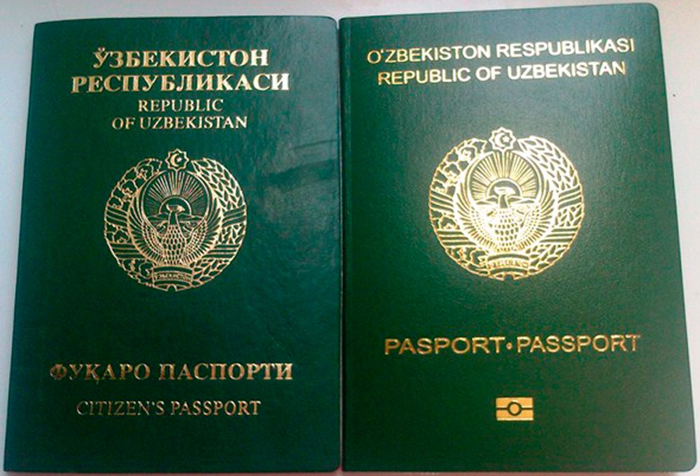 Биометрик паспорт олиш учун узун навбатлар юзага келмоқда