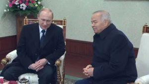 Россия президенти Ўзбекистонга келди