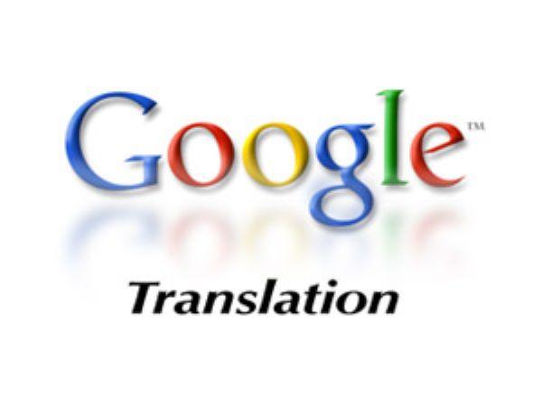 """""""Google Translate""""га ўзбек тили қўшилди"""