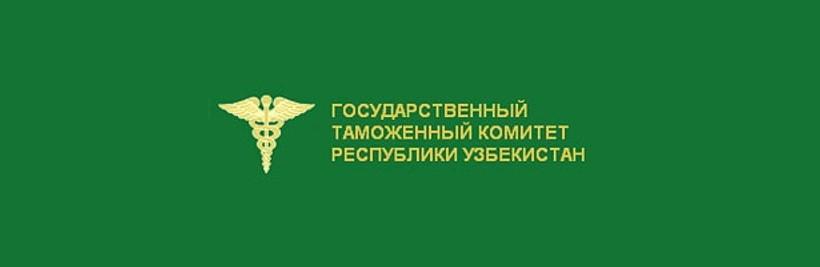 Таможенная служба Узбекистана перехватила литературу по саентологии