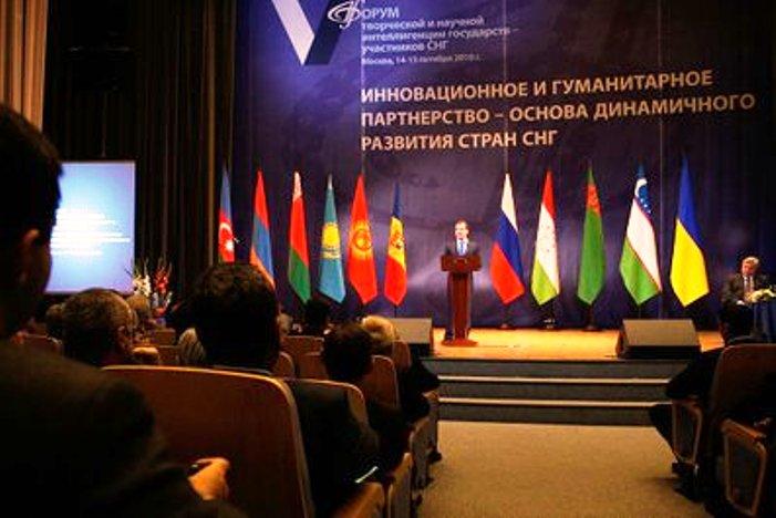 Форум интеллигенции стран СНГ обсуждает в Москве новые инициативы