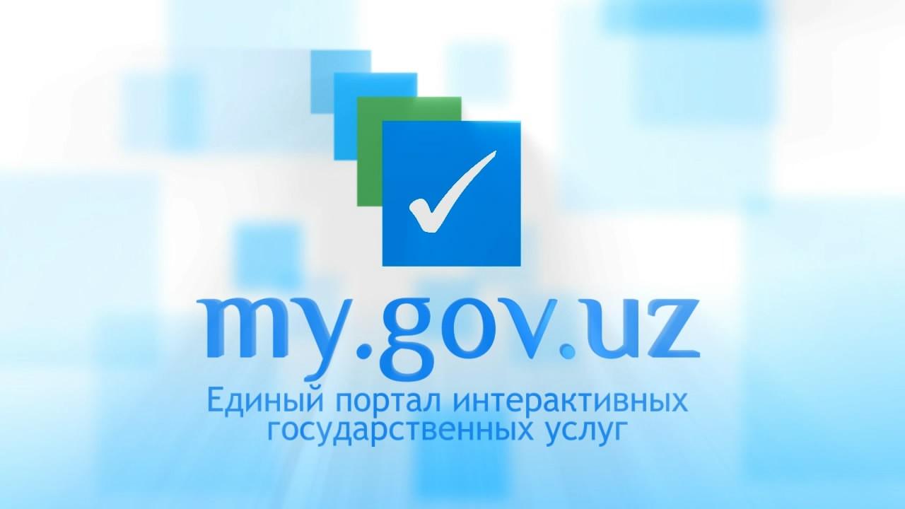 Южная Корея поможет Узбекистану с развитием «электронного правительства»