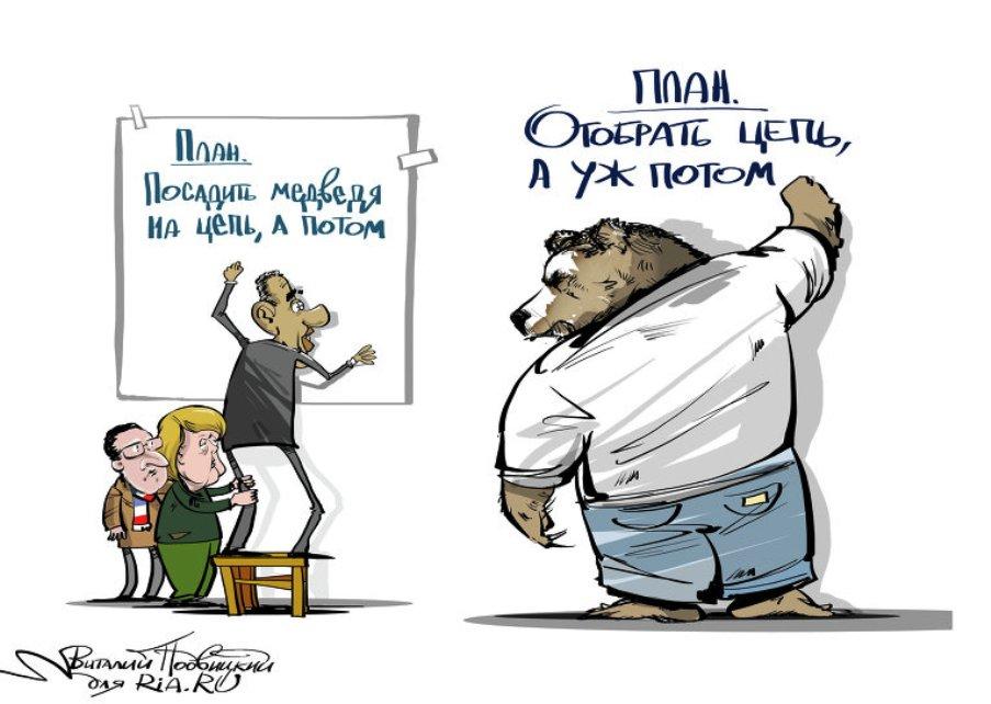 Путин: «Может нашему мишке надо посидеть спокойно?»