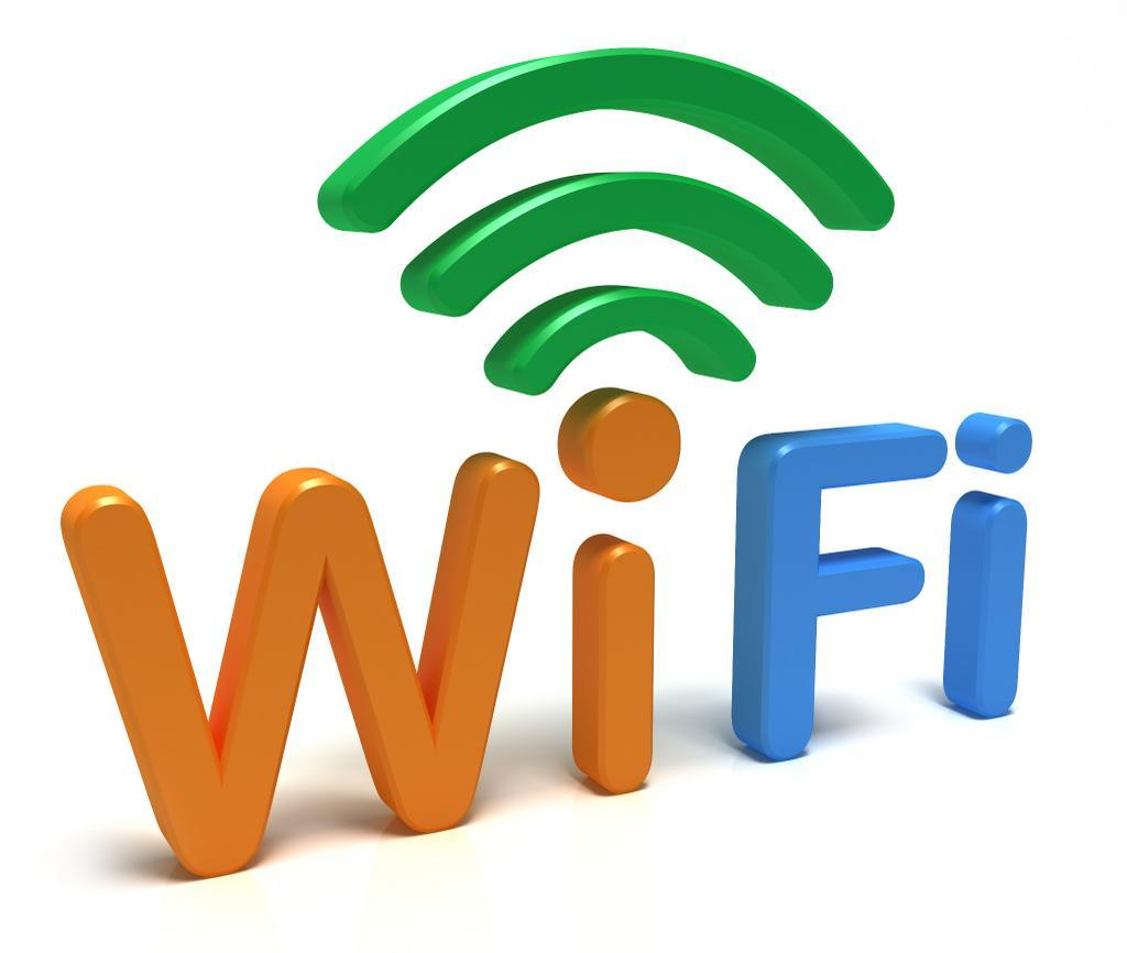 Wi-Fi не за горами