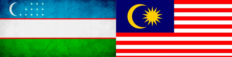 Узбекистан и Малайзия обсудили визовый режим и взаимное признание дипломов