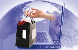 Покупки в интернете. Руководство для умных