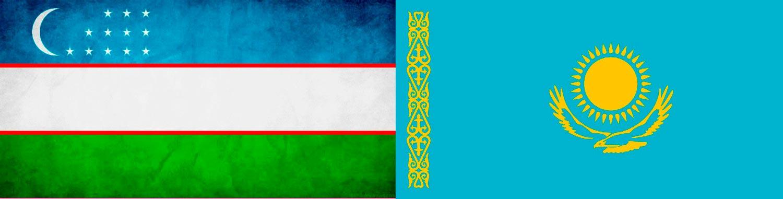 Казахстан ратифицировал договор о стратегическом партнерстве с Узбекистаном